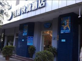 Bestay Hotel Express (Kunming International Convention and Exhibition Center)