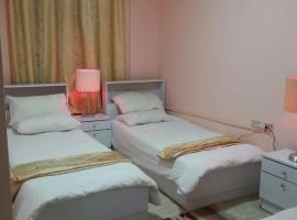 My Home Petra