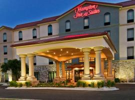 Hampton Inn & Suites Pensacola/I-10 Pine Forest Road, Пенсакола
