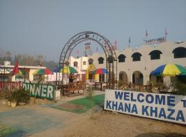 Prince Hotel, Shāhpur (рядом с городом Mulāna)