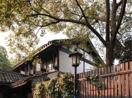 Yurong West Lake Cottage Resort Hotel Hangzhou