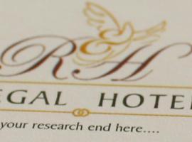 Regal Hotel, Pāl (рядом с городом Balesar)