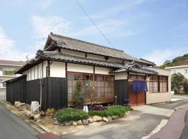 Hoshikuzu, Naoshima (Kagawa yakınında)