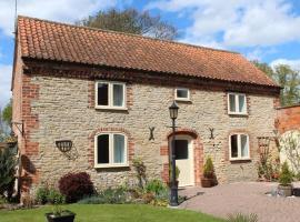 Church View Cottage, Ewerby, Слифорд (рядом с городом Howell)