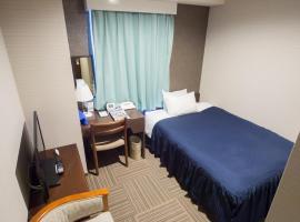 Shizunai Eclipse Hotel, Shinhidaka (Atsugacho yakınında)