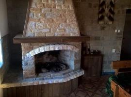 Guest House Tania, Dolno Draglishte (Yakoruda yakınında)