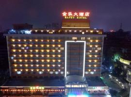 Shantou Happy Hotel, Shantou (Shangjiuhe yakınında)