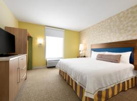 Home2 Suites By Hilton-Cleveland Beachwood