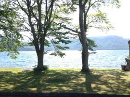 Towadako Lakeside Hotel, Towada (Hakka yakınında)