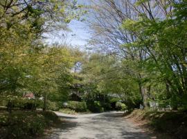 Chikurakutei, Minami Aso (Kurogawa yakınında)