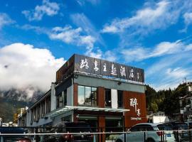 Huangshan Mountain Zuixiang Hotel, Гора Хуаншань