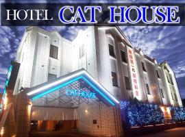 Cat House (Adult Only), Osaka (Furukawabashi yakınında)