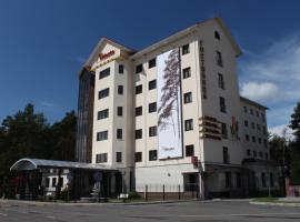 Hotel Westa, Dzyarzhynsk (Pavelkovo yakınında)