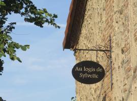 Au logis de Sylvette, Saint-Pierre-des-Échaubrognes (рядом с городом Yzernay)