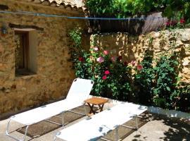 Casa Rural La Parra Requena, Рекена (рядом с городом Los Cojos)