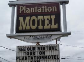 Plantation Motel, Huron