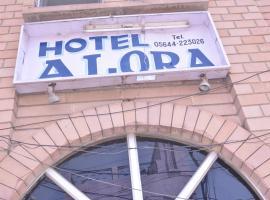 Hotel Alora, Бхаратпур (рядом с городом Luhāru)