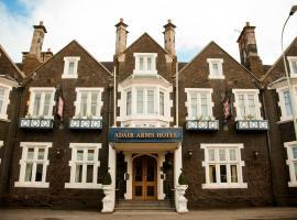 Adair Arms Hotel, Ballymena (рядом с городом Broughshane)