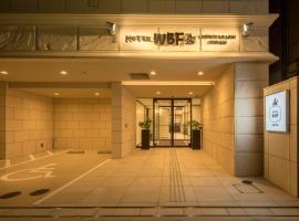WBF南淀屋橋酒店