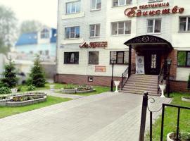 Гостиница Единство