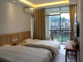 Jour100 Hotel, Zhenyuan (Shibing yakınında)