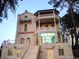Alhambra Palace Hotel Suites - Ramallah
