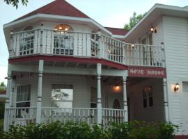 Dove House Bed & Breakfast Harbourside, North Sydney