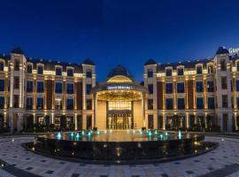 Grand Mercure Zhengzhou West, Zhengzhou (Chucun yakınında)