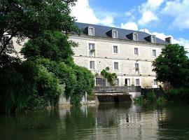 Le Moulin de Poilly, Poilly-sur-Serein (рядом с городом Sainte-Vertu)