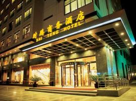 Shiteng Hotel Beijing, Pekin (Datun yakınında)