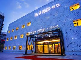 Orange Hotel Select Beijing Zongbujidi