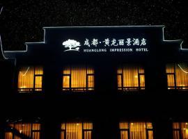 Huanglong Lijing Hotel Chengdu, Jietian (Xinjin yakınında)