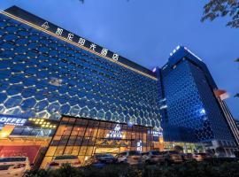 Chengdu Longquan Kailun Sunshine Hotel, Chengdu (Longquanyi yakınında)