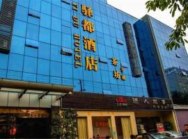 Yidu Hotel Chengdu, Chengdu (Wenjiang yakınında)