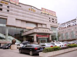 Liuhua Hotel Chengdu, Chengdu (Tianhuizhen yakınında)