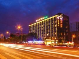 Yijia Home Hotel, Chengdu (Xinjin yakınında)