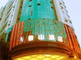 Xiangshan Hotel Zhongxian, Zhong (Shizhu yakınında)