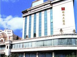 Chongqing Mingyu Hotel, Fuling (Linfeng yakınında)