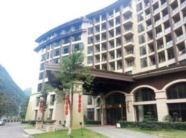 Chongqing Bo Sai Hotel, Nanchuan (Wanshengchang yakınında)