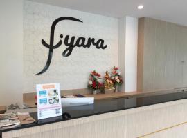 Iyara Hotel Nongkhai, Nong Khai