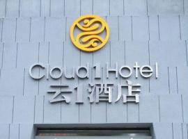 Chongqing Fuling Cloud 1 Hotel, Fuling (Linfeng yakınında)