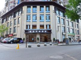Chongqing Bilan Hepan Hotel, Chongqing (Bishan yakınında)