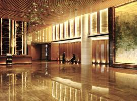Chongqing Boutin Hotel, Yongchuan