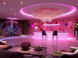 Chongqing Ainawu Fashion Theme Hotel, Wanxian (Hanfeng yakınında)