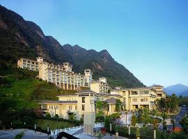 Guangzhou Jinyezi Wenquan Holiday Hotel, Zengcheng (Dalingshan yakınında)