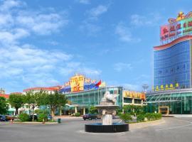 Guangzhou Holiday Inn Triumphal, Conghua