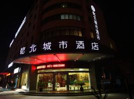 Qianbei Hotel, Fuyang (Shangtaimen yakınında)