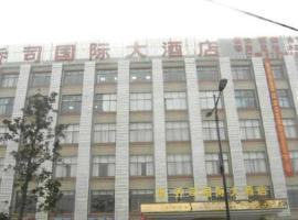 Qiaosi International Hotel, Hangzhou (Wengjiabu yakınında)