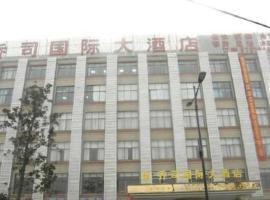 Qiaosi International Hotel, Hangzhou (Qiaosi yakınında)