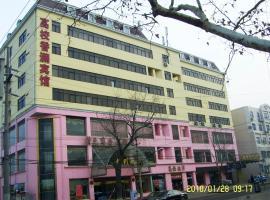 Qingdao College Xianglan Hotel, Qingdao (Cangkou yakınında)